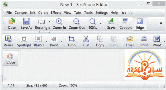 FastStone Capture تحميل وشرح
