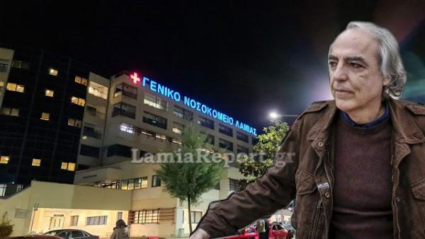 Έκτακτο: Στο Νοσοκομείο Λαμίας ο Δημήτρης Κουφοντίνας
