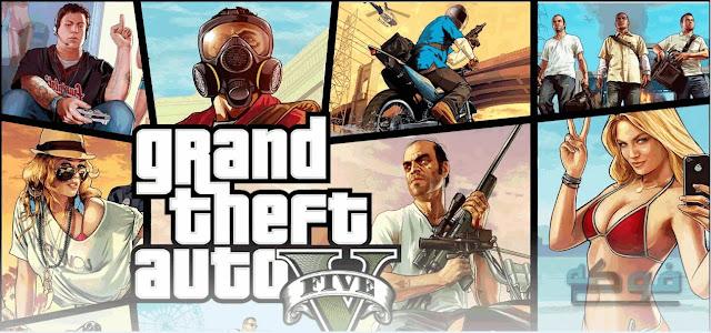 تنزيل لعبة جاتا جميع الاصدارات من ميديا فاير برابط واحد - Grand Theft Auto