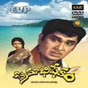 All about atozmp3 telugu mp3 songs free download old telugu.