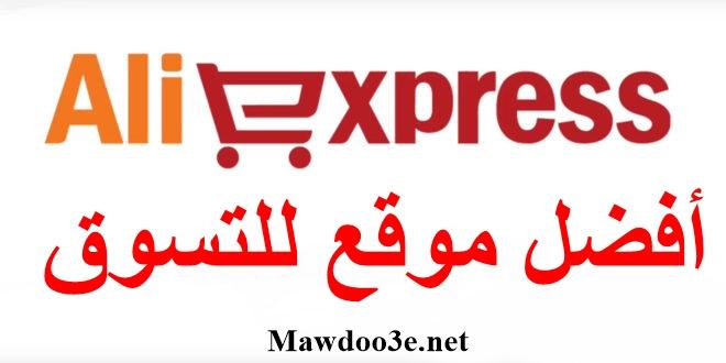 حقوق النشر طويل مضغوط علي اكسبرس اكسسوارات عربي Musichallnewport Com