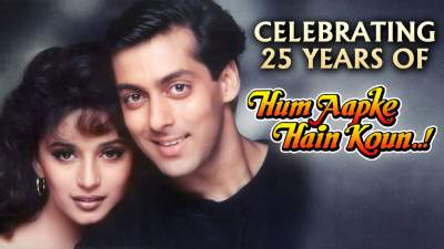 Hum Aapke Hain Koun 1994 Full Hindi Movies Free Download 480p BluRay