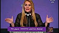 برنامج و ماذا بعد حلقة الأحد 9-7-2017 مع رانيا ياسين