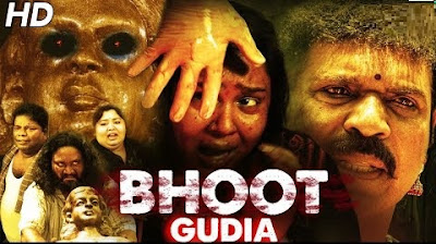 Poster Of Bhoot Gudia Full Movie in Hindi HD Free download Watch Online 720P HD
