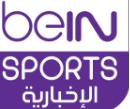 قناة بي ان سبورت الإخبارية بث مباشر - Bein sports news youtube live tv