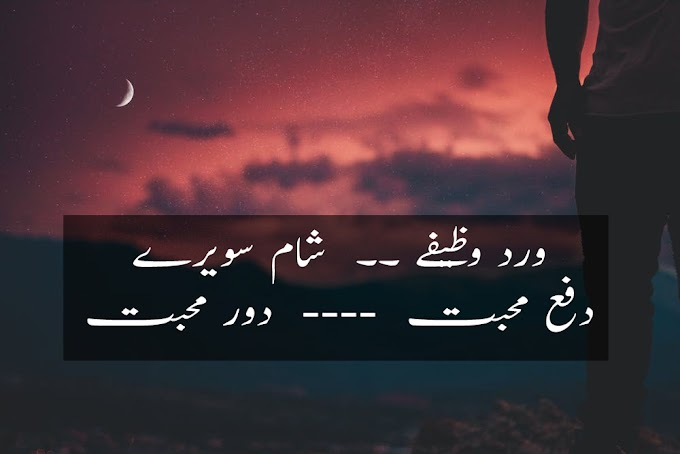 Sad poetry | Urdu Sad Poetry | Sad Shayari SMS