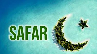 Buku Ringkasan Amalan dan Doa Rebo Wekasan 2018 (Rabu Terakhir Bulan Safar)