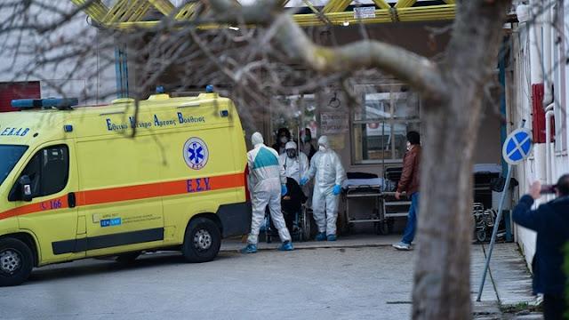 Τέταρτος νεκρός στην Ελλάδα από τον κορονοϊό- Στη Θεσσαλονίκη ο νέος θάνατος