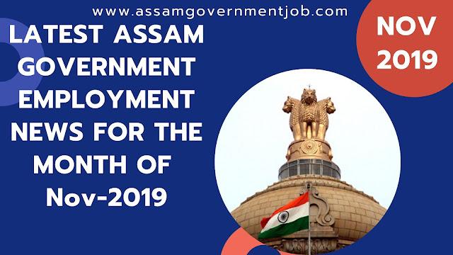 assam career employment news, job in assam, assam job news, govt job assam