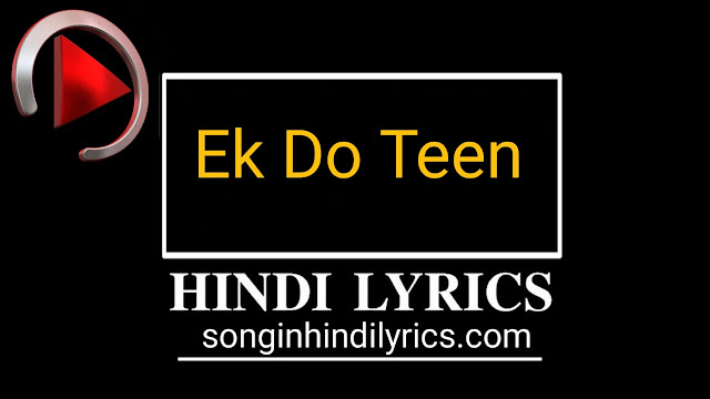 एक दो तीन – Ek Do Teen Lyrics – Baaghi 2