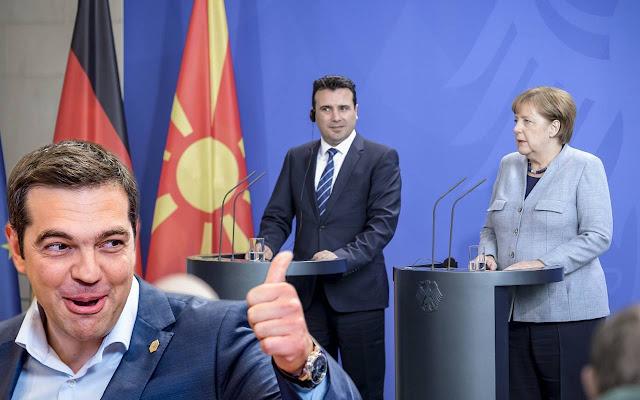 Σκοπιανό: O ΣΥΡΙΖΑ το 2008 εναντιώθηκε στην Εθνική γραμμή