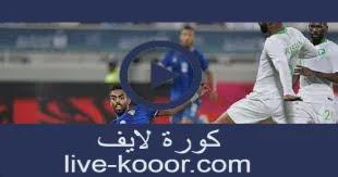 مشاهدة مباراة البحرين والكويت بث مباشر