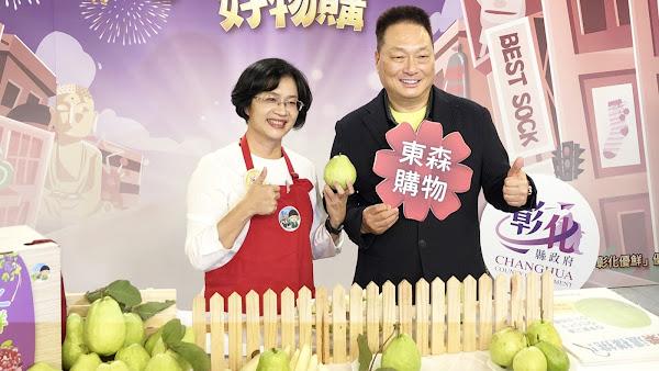 王惠美親上電視購物台處女秀 行銷彰化珍珠芭樂