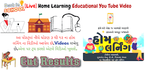 Home Learning Educational You Tube Video