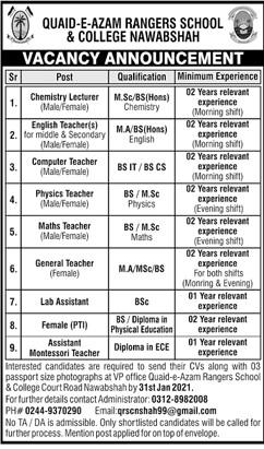 Rangers Jobs 2021 - Pakistan Rangers Jobs 2021 - Pak Ranger Jobs - Quaid e Azam Rangers School & College Jobs 2021 - Online Apply - qrscnshah99@gmail.com