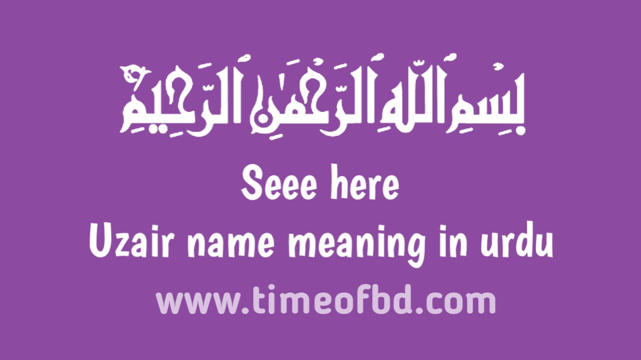 Uzair name meaning in urdu, عزیر نام کا مطلب اردو میں ہے