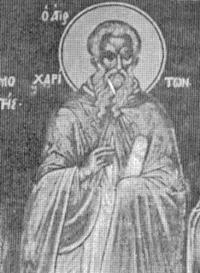 Βίος Οσίου Χαρίτωνα του Ομολογητή-