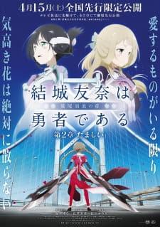 Yuuki Yuuna wa Yuusha de Aru - Movie 2