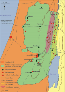 West Bank car attack