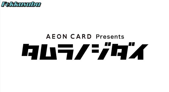 Sakurazaka 46 MC project 3rd! AEON CARD Nabe Talk Vol.4 Subtitle Indonesia