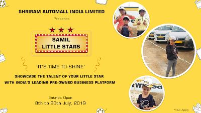 SAMIL Little Stars