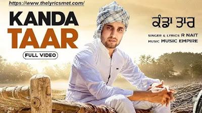 Kanda Taar Song Lyrics | R Nait | Music Empire | Latest Punjabi Songs 2020
