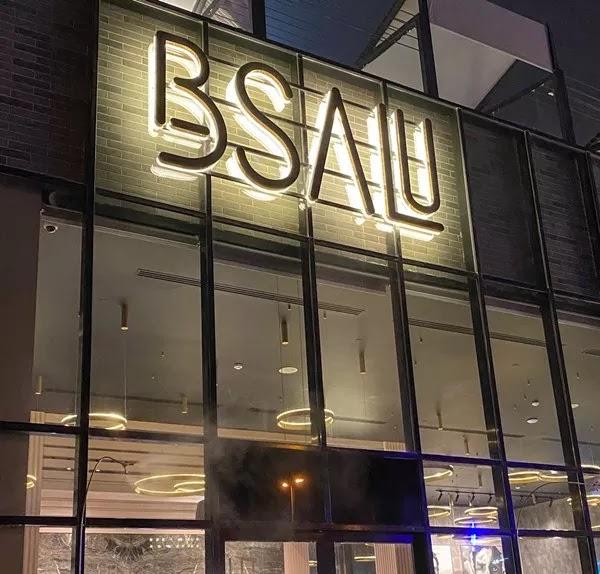 بيسالو كافية - Besalu Cafe الرياض | المنيو ورقم الهاتف والعنوان