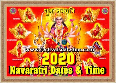 2020 Navaratri Dates & Time in India - नवरात्रि 2020 तारीख और समय - नवरात्रि की हार्दिक शुभकामनायें