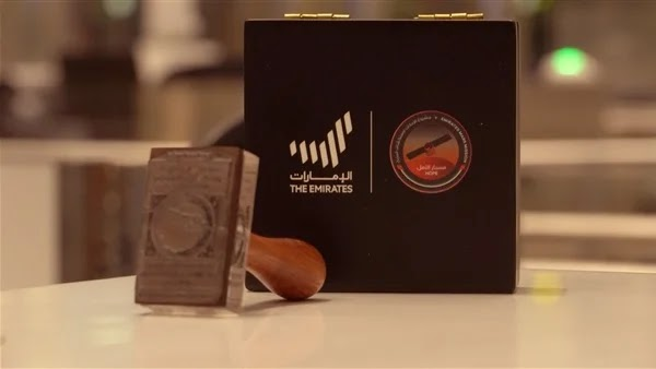 """The arrival of the """"Hope Probe"""" that was launched by the UAE about seven months ago towards Mars, in the first Arab scientific space mission to explore planets .. """"I have arrived in the Emirates ... and the UAE will reach Mars on 09.02."""