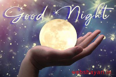 good night  wallpaper free