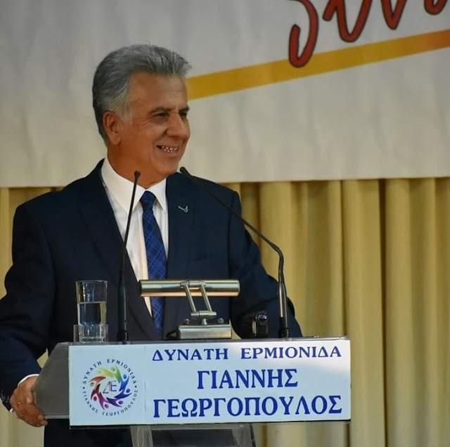 Δήμαρχος Ερμιονίδας: Τα ψέματά σας και η παραπληροφόρηση κύριε Σφυρή δεν έχουν όρια