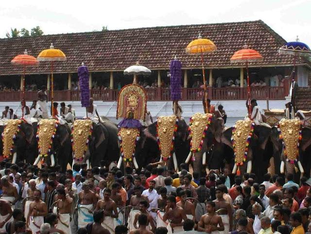Pariyanampetta festival kattakulam