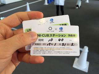 Honda UNI-CUBに試乗 | 2015-02-01