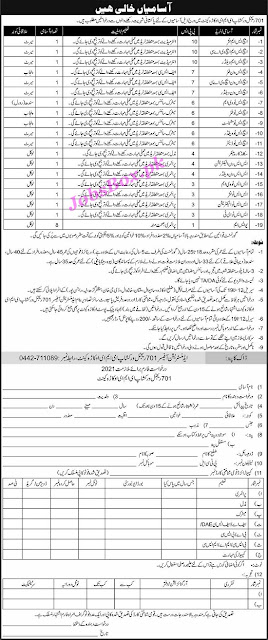 pak-army-701-regional-workshop-eme-jobs-2021-okara-cantt