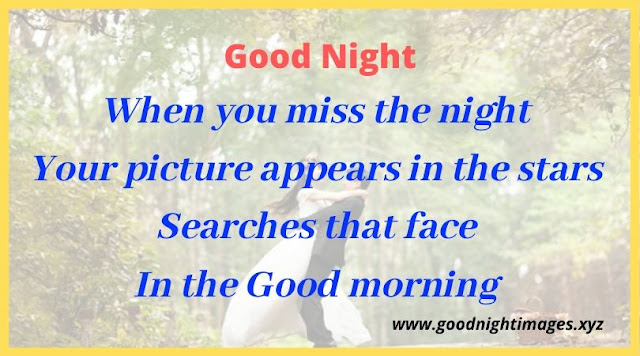 Best Good Night Images With Love | Good Night Quotes Images Download