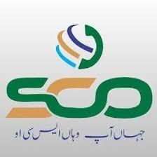 PEMRA awards IPTV License to Special Communications Organization for Gilgit-Baltistan