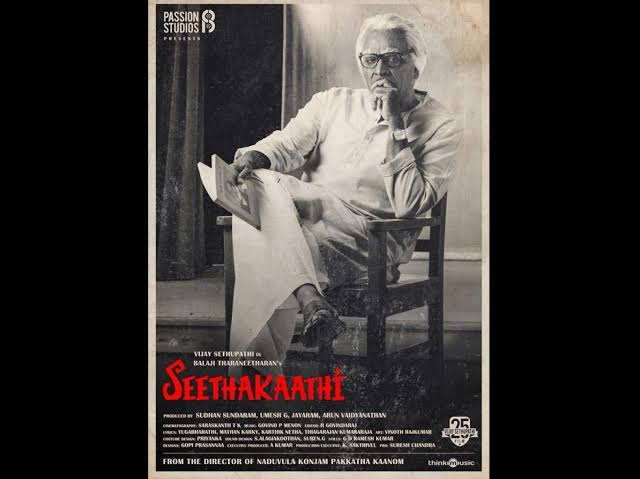 seethakatthi-2020-1080p-telugu-movie