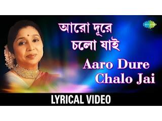 Aro dure cholo jai Lyrics in Bengali-Chhoddhobeshi