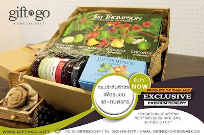 www.giftngo.gift