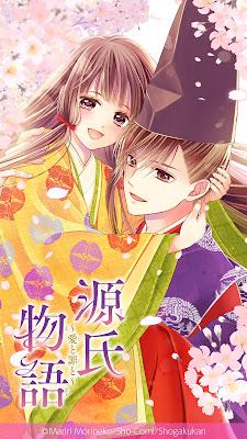 Genji Monogatari de Mariri Morineko