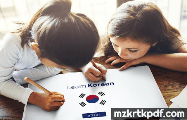 كيفية تعلم اللغة الكورية