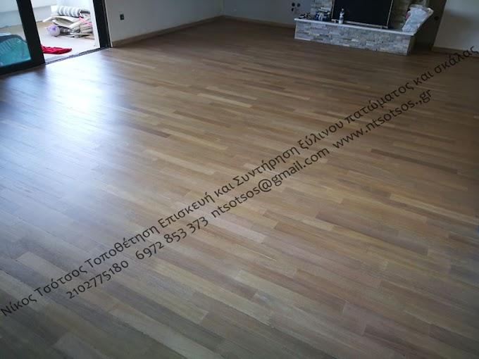 Κάντε το ξύλινο πάτωμα σας ξεχωριστό! Αλλαγή σε ότι χρώμα επιθυμώ!