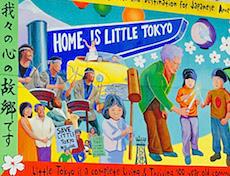 Lost in Little Tokyo