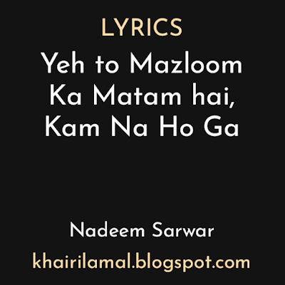 Yeh to Mazloom Ka Matam Hai Kam Na Ho Ga Noha Lyrics Nadeem Sarwar