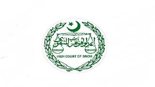 www.sts.net.pk  - www.iba.suk.edu.pk - Download District & Session Court Karachi Job Application Form - District & Session Court Karachi North Jobs 2021 in Pakistan