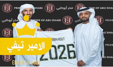 ماذا قال علي مبخوت بعد تجديد عقده مع نادي الجزيرة؟