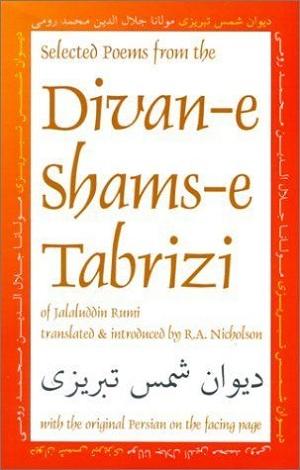 Maulana Rumi Online: Divan-e Shams Tabrizi
