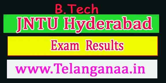 JNTU Hyderabad B.Tech  All Regulation Revaluation Results