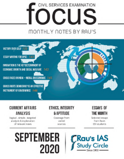Raus IAS Focus Magazine September 2020 PDF Download
