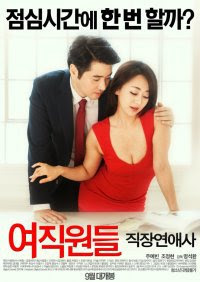 Nonton Movie Online Female Workers Romance At Work (2016)